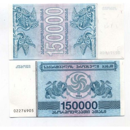 Billets de collection Billets banque Georgie Pk N° 49 - 150000 Laris Billets de Georgie 4,00 €