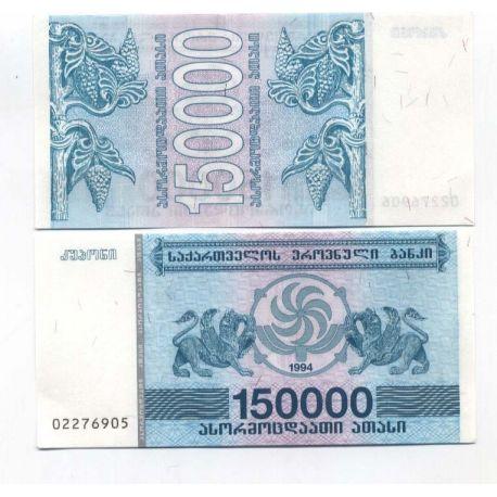 Georgie - Pk N° 49 - Billet de 150000 Laris