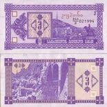 Billets de banque Georgie Pk N° 34 - 3 Laris