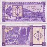 Colección Billetes Georgia Pick número 34 - 3 Lari 1993