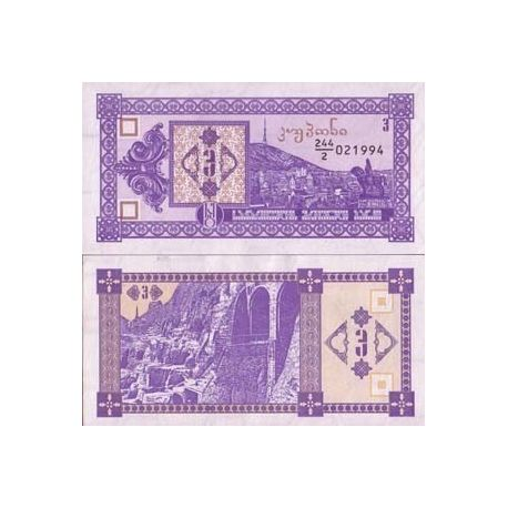 Billets de collection Billets de banque Georgie Pk N° 34 - 3 Laris Billets de Georgie 2,00 €