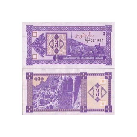 Georgie - Pk N° 34 - Billet de 3 Laris