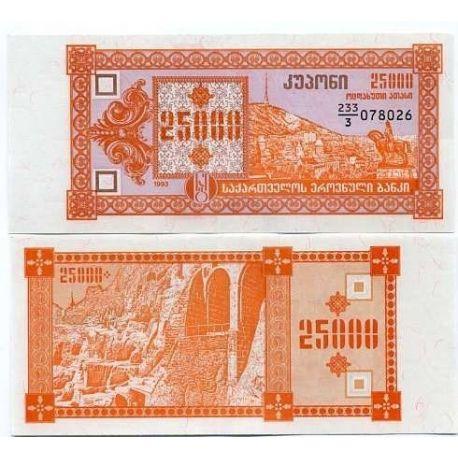 Georgie - Pk N° 40 - Billet de 25000 Laris