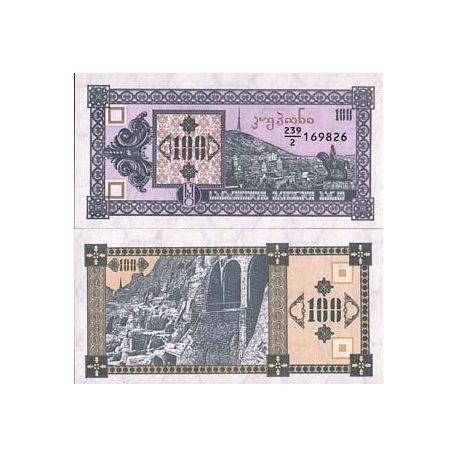 Billet de collection Georgie Pk N° 38 - 100 Laris