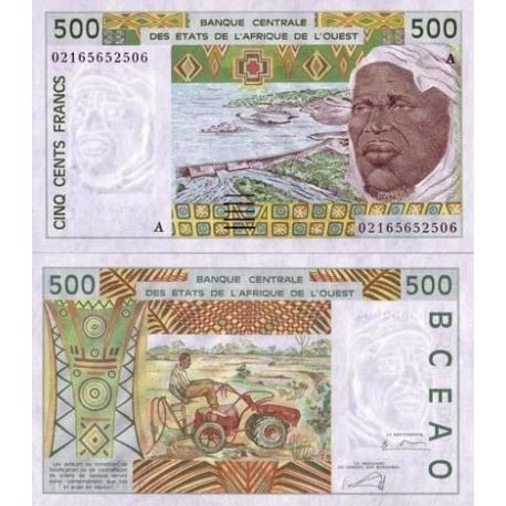 West Africa Cote D'ivoire - Pk # 110 - Ticket 500 Francs