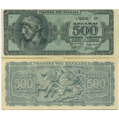 Billet de collection Grece Pk N° 132 - 500 Drachmai