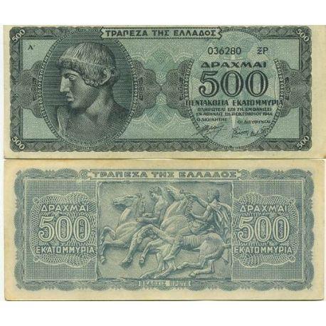 Grece - Pk N° 132 - Billet de 500 Drachmai