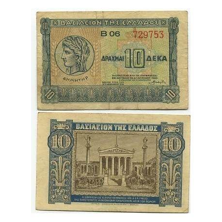 Billets de banque Grece Pk N° 314 - 10 Drachmai