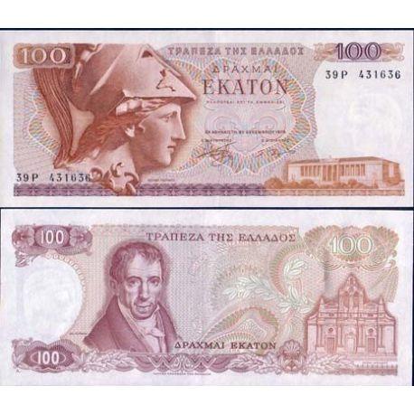 Billets banque Grece Pk N° 200 - 100 Drachmai