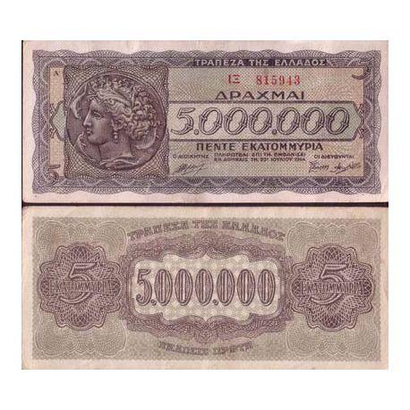 Grece - Pk N° 128 - Billet de 5000000 Dracmai