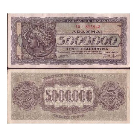 Billets collection Grece Pk N° 128 - 5000000 Dracmai