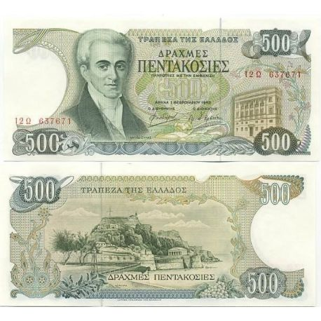 Billets de collection Billet de collection Grece Pk N° 201 - 500 Drachmai Billets de Grece 10,00 €