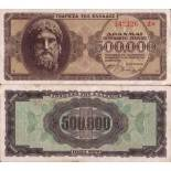 Banknote collection Greece Pick number 126 - 500000 Drachme