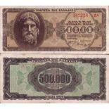 Banknoten Sammlung Griechenland Pick Nummer 126 - 500000 Drachme