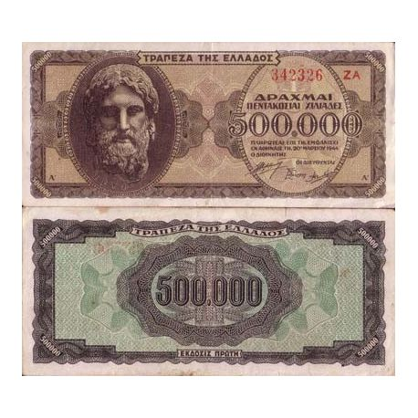 Billets de collection Billet de banque Grece Pk N° 126 - 500000 Drachmai Billets de Grece 1,50 €
