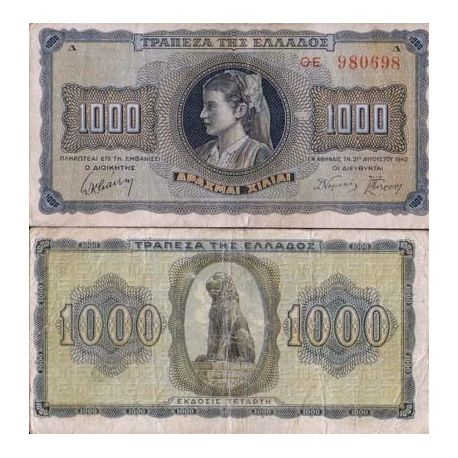 Billet de collection Grece Pk N° 118 - 1000 Drachmai