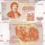 Banknoten Griechenland Pick Nummer 204 - 200 Drachme 1996