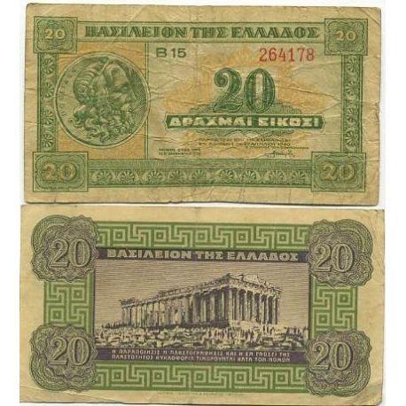 Grece - Pk N° 315 - Billet de 20 Drachmai