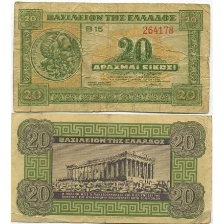 Billets de collection Billets collection Grece Pk N° 315 - 20 Drachmai Billets de Grece 2,00 €