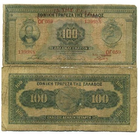 Billets de collection Billet de banque Grece Pk N° 91 - 100 Drachmai Billets de Grece 4,00 €