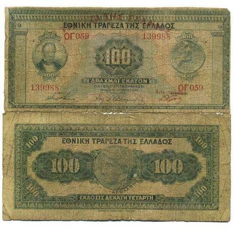 Grece - Pk N° 91 - Billet de 100 Drachmai