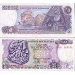Banknoten Sammlung Griechenland Pick Nummer 199 - 50 Drachme 1978