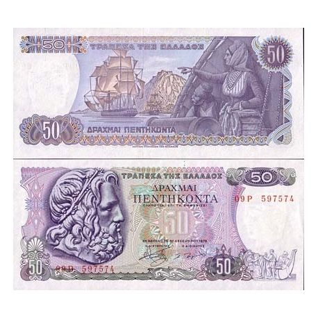Billets banque Grece Pk N° 199 - 50 Drachmai