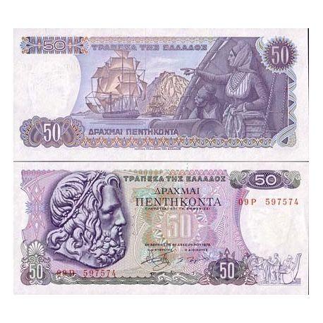Grece - Pk N° 199 - Billet de 50 Drachmai