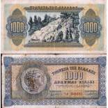 Billet de collection Grece Pk N° 117 - 1000 Drachmai