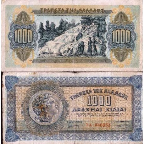 Billet de collection Grece Pk N° 117 - 1000 Drachmai