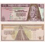 Collection of Banknote Guatemala Pick number 72 - 0,5 Quetzal 1989