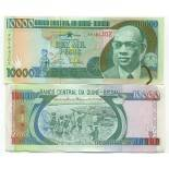 Beautiful banknote Guinea Bissau Pick number 15 - 10000 Peso 1990