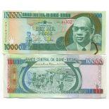 Precioso de billetes Guinea Bissau Pick número 15 - 10000 Peso 1990