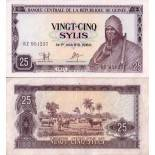 Banknoten Franzosisch-Guinea Pick Nummer 17 - 25 Syli 1971