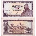 Los billetes de banco Guinea Francés Pick número 17 - 25 Syli 1971