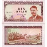 Collection of Banknote French Guinea Pick number 16 - 10 Syli 1971