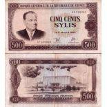 Precioso de billetes Guinea Francés Pick número 27 - 500 Syli 1980