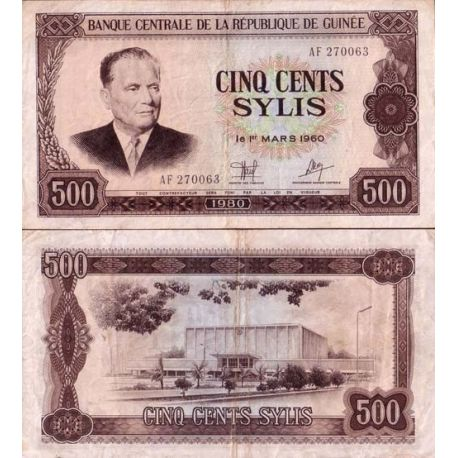 Guinea Francaise - Sylis Ticket Pk Nr. 27 - 500