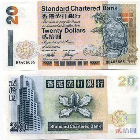 Billets collection Hong Kong Pk N° 285 - 20 Dollars
