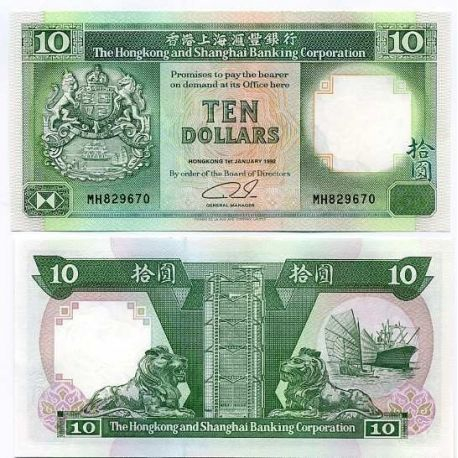 Billets banque Hong Kong Pk N° 191 - 10 Dollars
