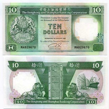 Billets de collection Billets banque Hong Kong Pk N° 191 - 10 Dollars Billets de Hong Kong 8,00 €