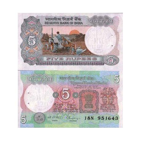 Billets collection Inde Pk N° 80 - 5 Rupee