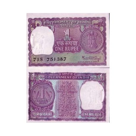 Billets de collection Billets banque Inde Pk N° 77 - 1 Ruppe Billets d'Inde 1,50 €