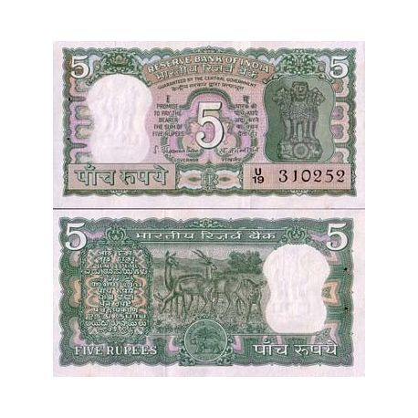 Billets de collection Billets banque Inde Pk N° 55 - 5 Ruppees Billets d'Inde 23,00 €