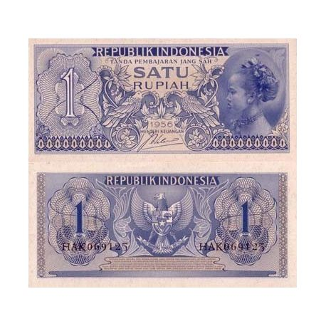 Billets de banque Indonesie Pk N° 74 - 1 Rupiah