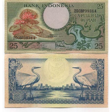 Billets collection Indonesie Pk N° 77 - 2/1,5 Rupiah