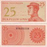 Colección Billetes indonesia Pick número 93 - 25 Rupiah