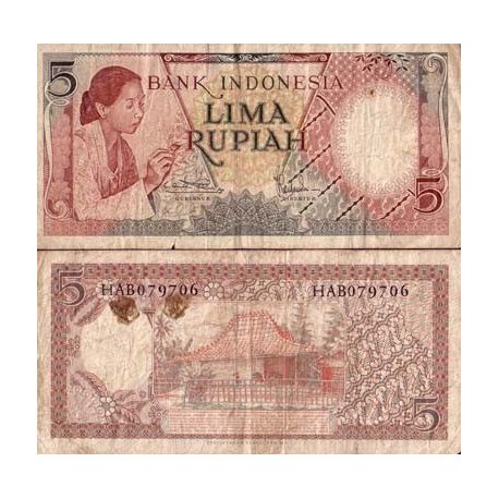 Billets de banque Indonesie Pk N° 55 - 5 Rupiah