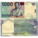 Billets banque Indonesie Pk N° 141 - 1000 Rupiah