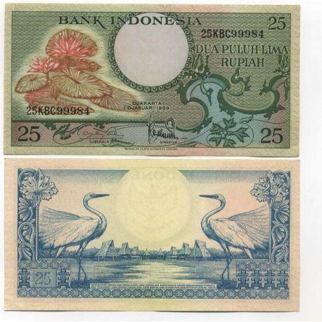 Billets banque Indonesie Pk N° 67 - 25 Rupiah